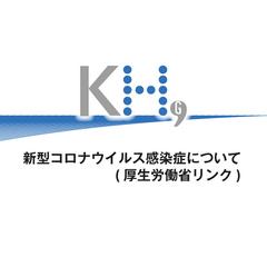 サイ 爆 県 徳島 コロナ